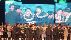 Thể lệ tiêu chí Giải thưởng Nhân tài Đất Việt 2015 nhóm sản phẩm CNTT Triển vọng